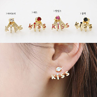 New style hot selling artificial diamond kiss earring stud E2174(China (Mainland))