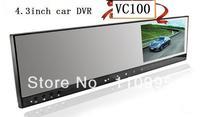 4.3 inch TFT LCD Monitor + HD 720P Ca DVR with camera + 2 AVIN