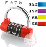 Cattle 5 password lock hydraulic shear kitchen cabinet lock tool box lock