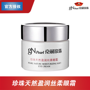 Pearl natural moisture and silky cream 30g(China (Mainland))