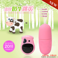 20 wireless remote control tiaodan adult toys female masturbation supplies female