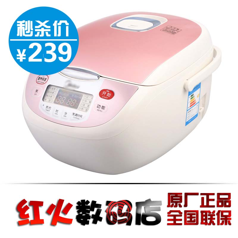 Beauty midea fs306 fs406 fs506 classic smart rice cooker(China (Mainland))