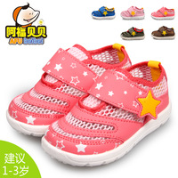 1 to 2 years old baby in the summer of 2013 mesh soft bottom anti-slip toddler sandals