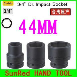"BESTIR taiwan product sockets impact 3/4"" Drive 6pt 44mm excellent quality Cr-Mo,NO.64144 freeshipping(China (Mainland))"