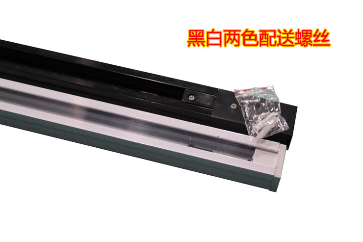 Led track light spotlights general guide rail 1 meters 1.5 meters(China (Mainland))