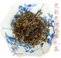 Black Tea 2014 top grade Lan Yun old tea tree golden scented tea as diplomatic gift 200G