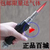 Palcent gas torch straight spray gun windproof lighter high temperature gas welding lighter 509
