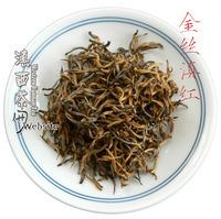 Black Tea 2014 early spring top grade golden buds (all buds) 200G