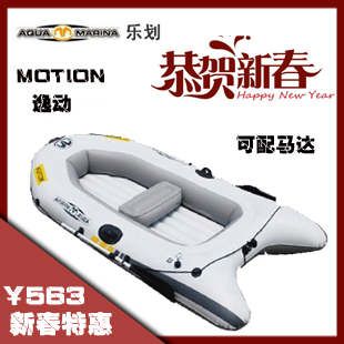 Aquamarina motion sports inflatable boat inflatable boat sandtroopers boat new arrival