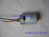 Tram 3851 2 4 - - - - 5 6 general electric trolley 550 motor(China (Mainland))