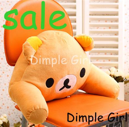 boyfriend pillow rilakkuma waist support lumbar easy bear plush cushion for the car chair decorative sofa(China (Mainland))