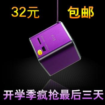 Mini audio insert card speaker portable sound card computer mini speaker usb flash drive story machine