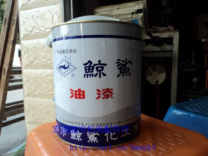 Paint alkyd quick dry paint insullac 1033 3kg bucket(China (Mainland))