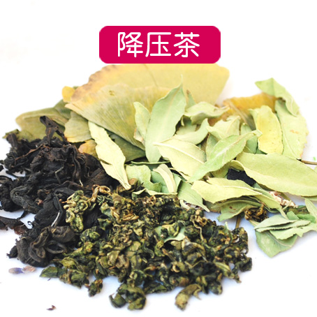 Free Shipping Depressurizing tea uncus gynostemma pentaphyllum 30 small bag gynostemma pentaphyllum tea(China (Mainland))