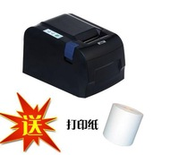 New mini 58mm thermal receipt printer ticket pos 58mm thermal printer; Parallel interface (black/white)