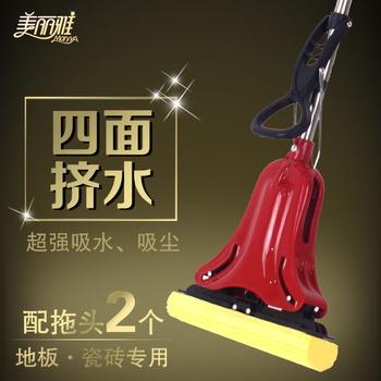 Mop pva mop colloxylin drag sponge mop 4 water