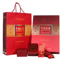 Specaily treasures tea luzhou-flavor quality gift