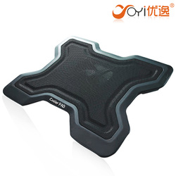Adjustable laptop cooling pad radiator base summer computer(China (Mainland))