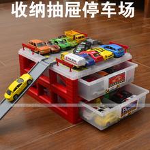 Min parking lot car parking toy Toy set tomy o.l mini toy car storage box drawer box, mini barrowload storage box Free shipping(China (Mainland))