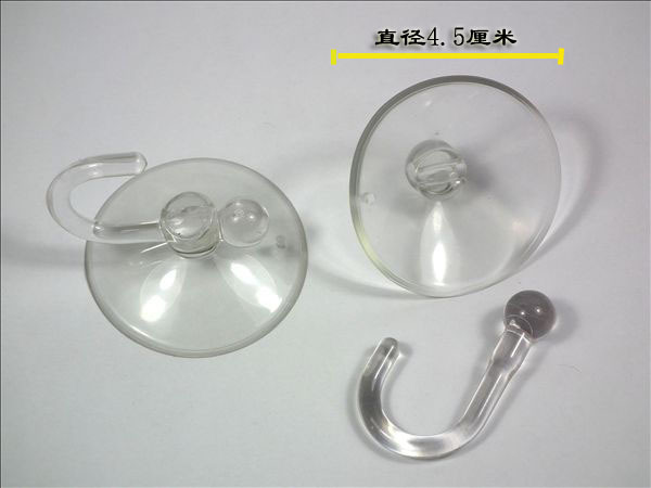 Suction cup hook suction cup hook suction cup hook auto glass suction cup hook 10g(China (Mainland))