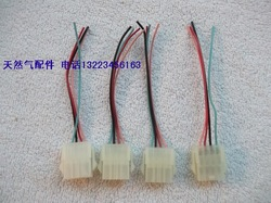 1314 natural gas car cng parts car plug(China (Mainland))