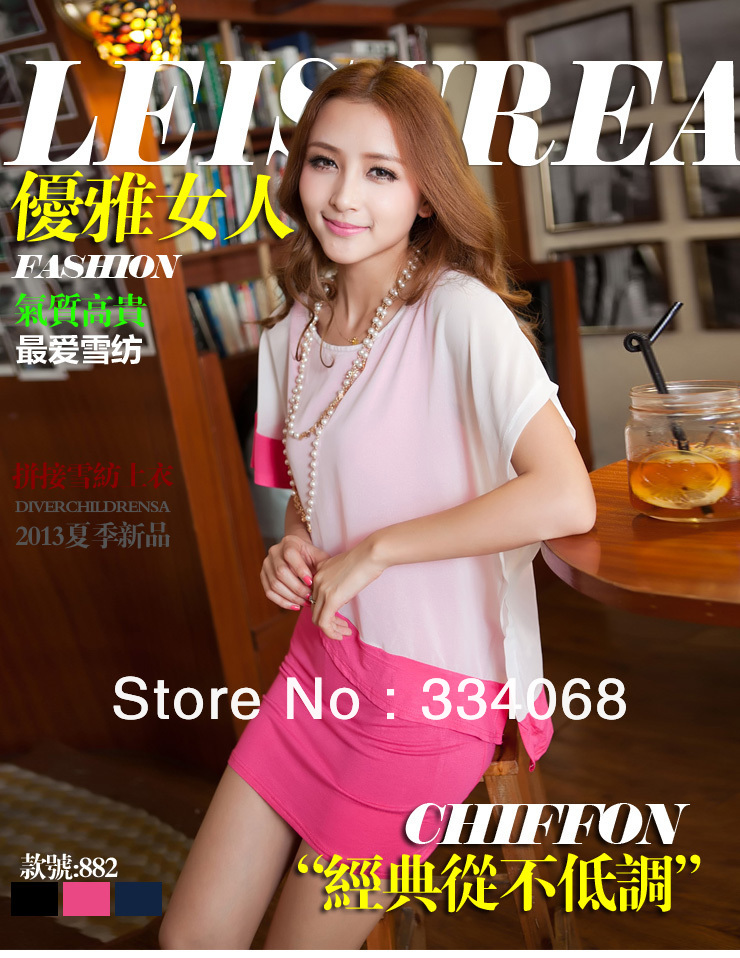 wholesale Korea style chiffon dress+ cotto fake two pieces dress for ladies 822#(China (Mainland))