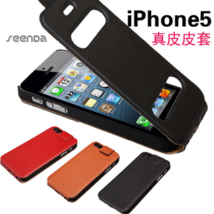 Seenda 5  for apple    for iphone   mobile phone protective genuine leather case vertical holster luxury the first layer of