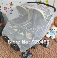Beautiful baby super full surround type twin stroller mosquito net baby stroller mosquito net cart mosquito nets