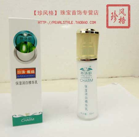 Pearl olive essence moisturizing whitening natural plant essence whitening nourishing(China (Mainland))