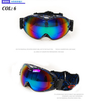 2013 New style Free shipping man and women double-layer anti-fog windproof mirror sunglass goggles spherical lens ski goggles