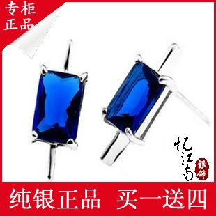 free shipping 925 pure silver stud earring earrings women's anti-allergic earring accessories vintage