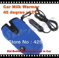 Factory price! New Car milk warmer 12V Universal Travel Baby Kid Bottle Warmer Heater in Car Blue #SR-UF08 Drop/Free shipping