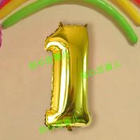 Birthday supplies baby birthday costumes aluminum digital balloon big 32 0 9 - digital