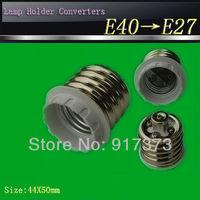 Lamp Holder Converter e40Converter e27