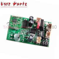 Wholesale PCB box V912 for WL V912 rc RC helicopter spare parts WLtoys Receiver