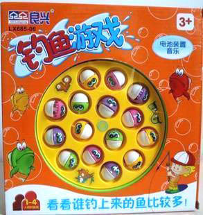 Free Shipping Large children magic magnetic rotating Musical Fishing game toy(China (Mainland))