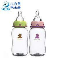 Small bear baby bottle standard bottle pp material diphenolic a150ml 09300