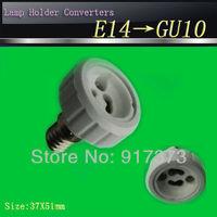 Lamp Holder Converter e14 Converter GU10