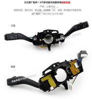 Volkswagen to multifunction steering wheel dedicated cruise assembly Golf 6 new Mai Teng new Sagitar Tiguan CC