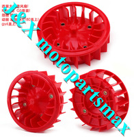 Free shipping @ Chinese Scooter GY6 50cc 125cc 139qmb  Engine Stator Cooling Fan
