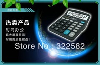 Free shipping 12digital calculator for general purpose calculator very lower price for hot sale digital calculator cheapest