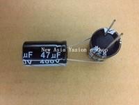 Free Shipping 10pcs New Chengx 47UF 400V 16X25 Aluminum Electrolytic Capacitor