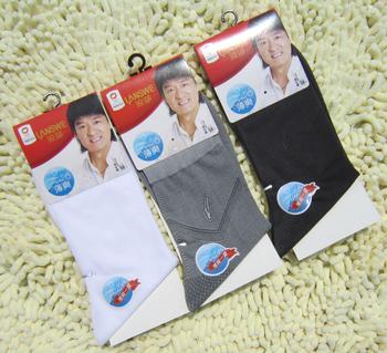 Langsha male commercial LANGSHA men's socks LANGSHA thin elastic male stockings