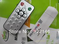 FM+DAB USB DVB-T RTL2832U+FC0013B (E4000) support SDR