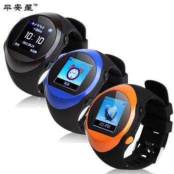 Pg88 watch mobile phone watch tracker gps locator dectectors