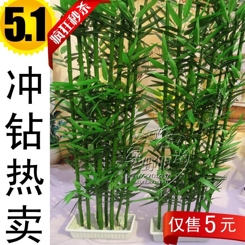 Planten Muur Woonkamer : Decoratie planten woonkamer kunstmatige boom