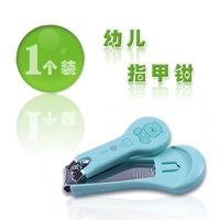 Finger scissors baby slip-resistant finger scissors baby nail clipper baby eco-friendly finger plier