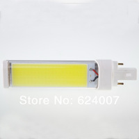 700lm G23 8w cob LED pl light