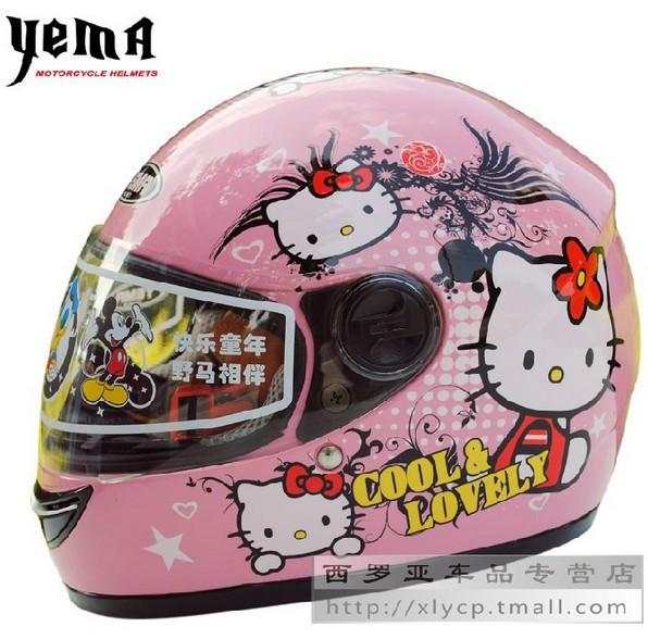 Superman Motorcycle Helmet Motorcycle Kids Helmet