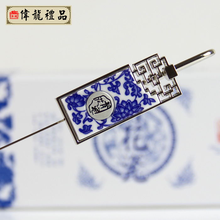 Blue and white porcelain bookmark classical metal bookmark chinese style unique commercial gifts abroad(China (Mainland))